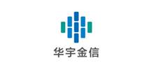 华宇金信(北京)软件有限公司