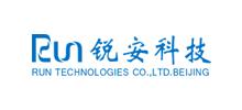 北京锐安科技有限公司