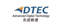 北京先进数通信息技术股份公司