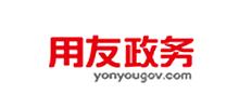 北京用友政务软件股份有限公司